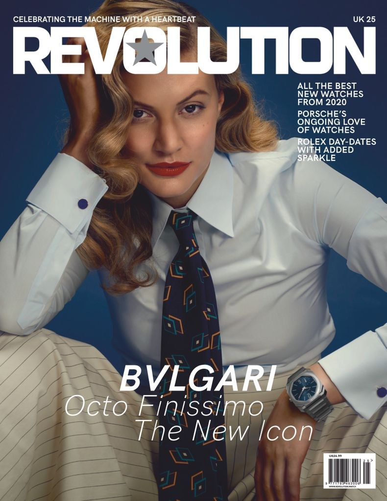 REVOLUTION Digital (Digital)