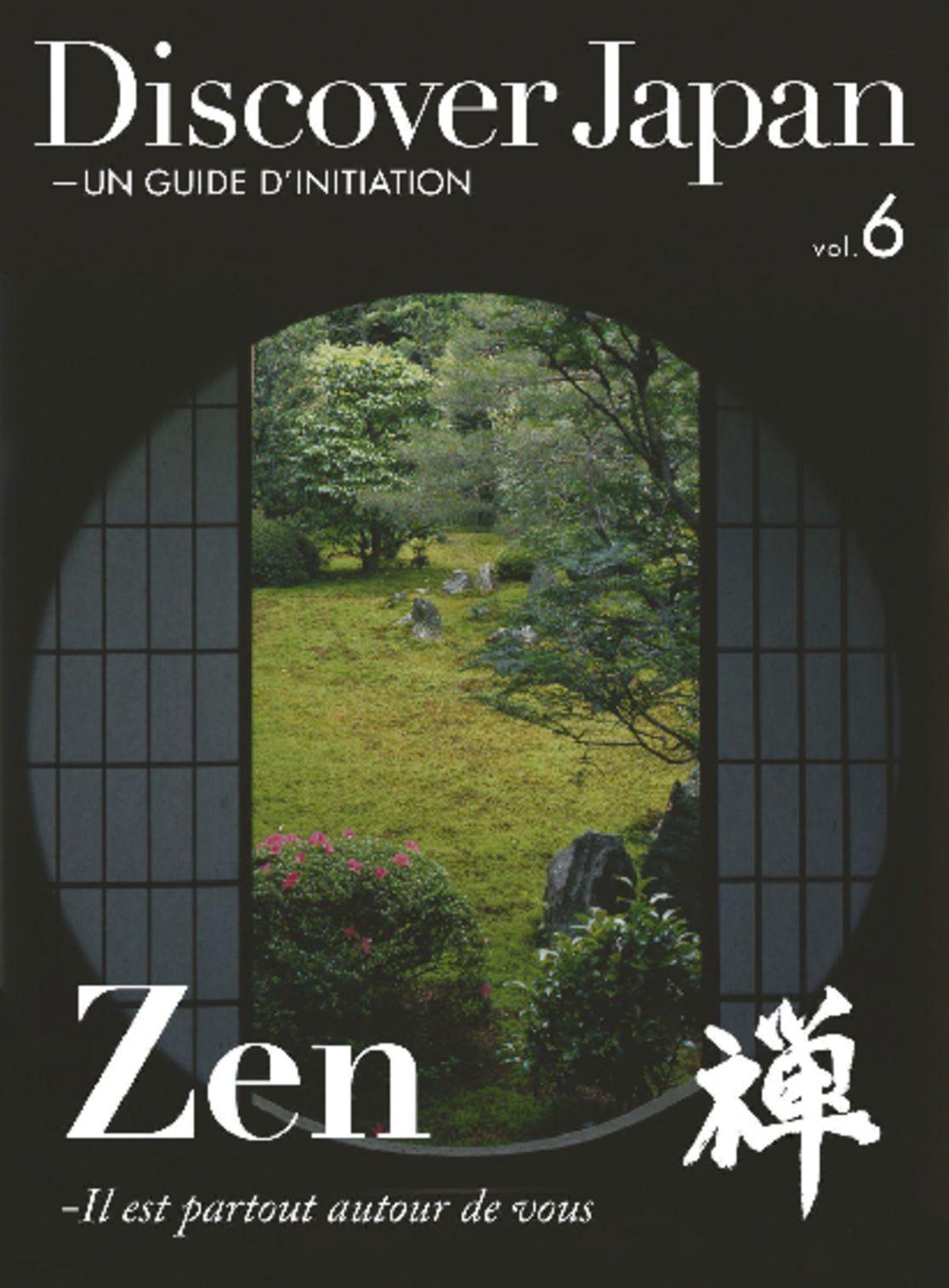 Discover Japan UN GUIDE DINITIATION Digital