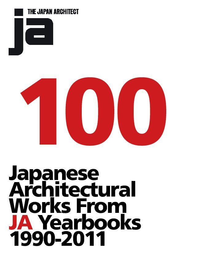 100 Japanese Architectural Works From JA Yearbooks 1990 2011 Digital