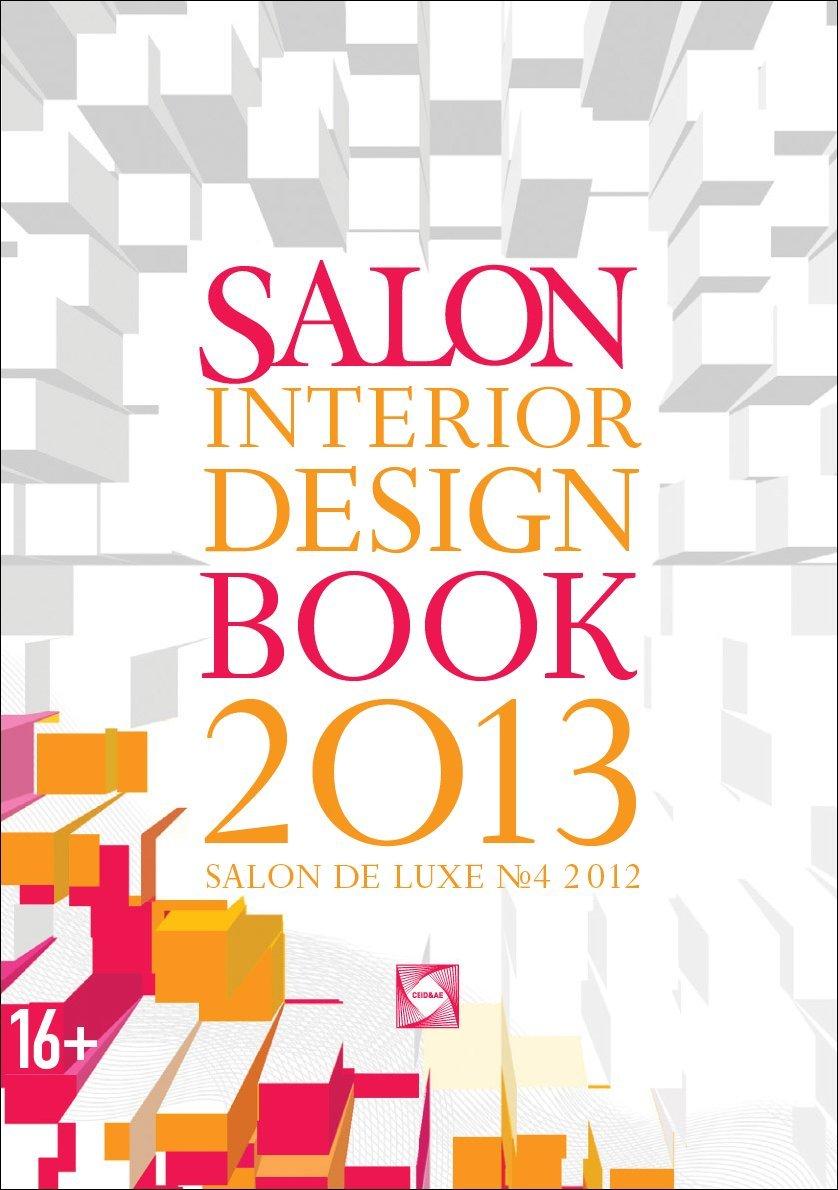 SALON interior DESIGN BOOK Digital