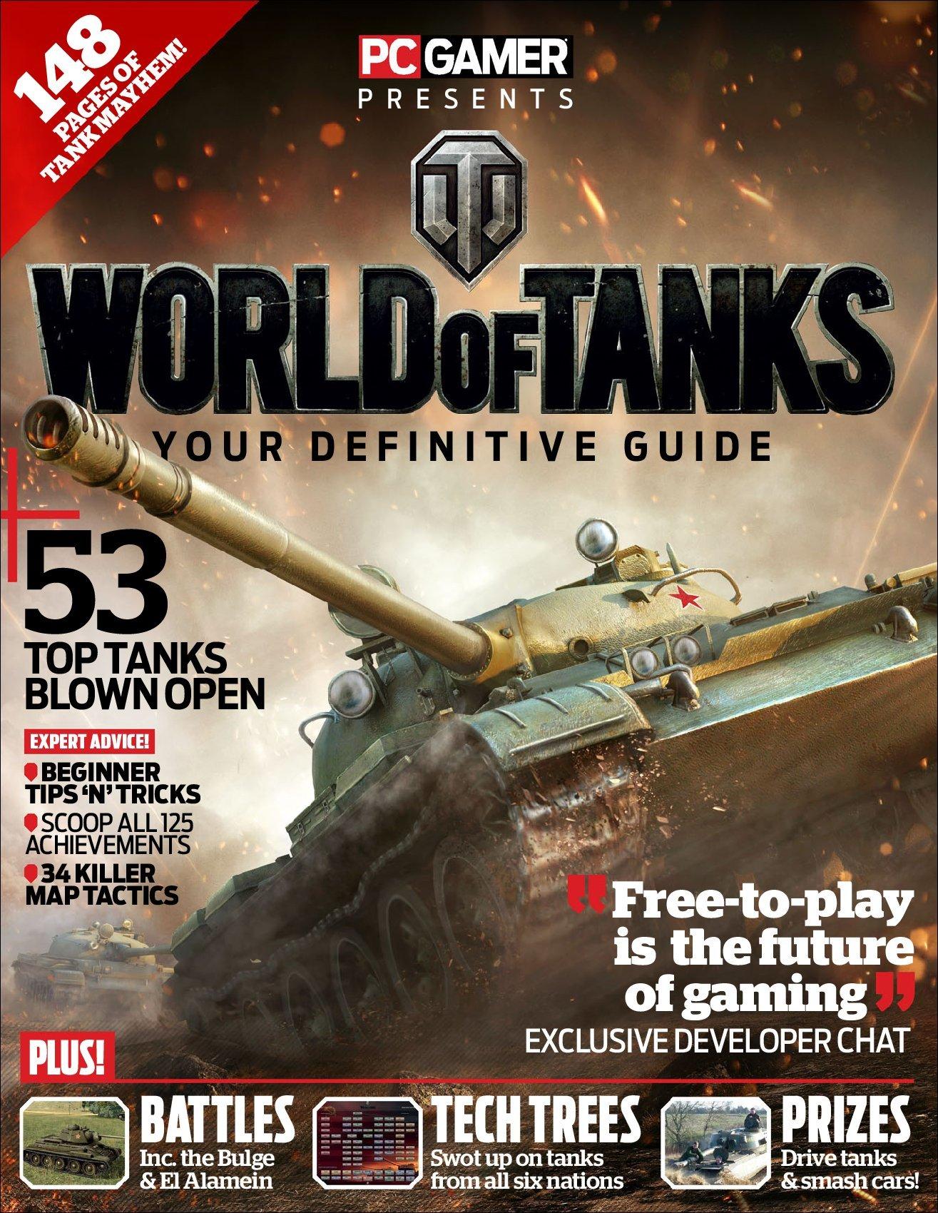 PC Gamer Presents World of Tanks Digital