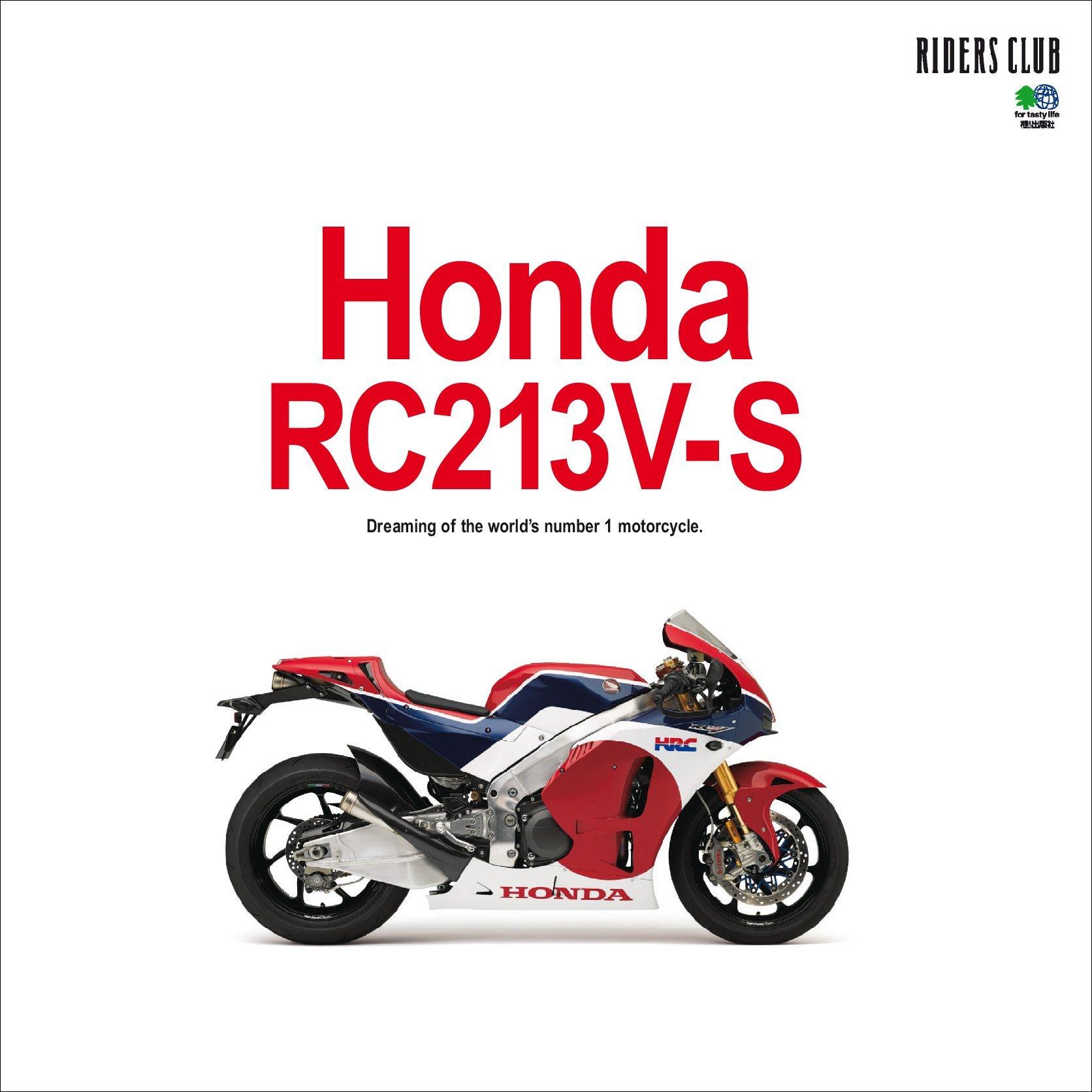 Honda RC213V S Digital