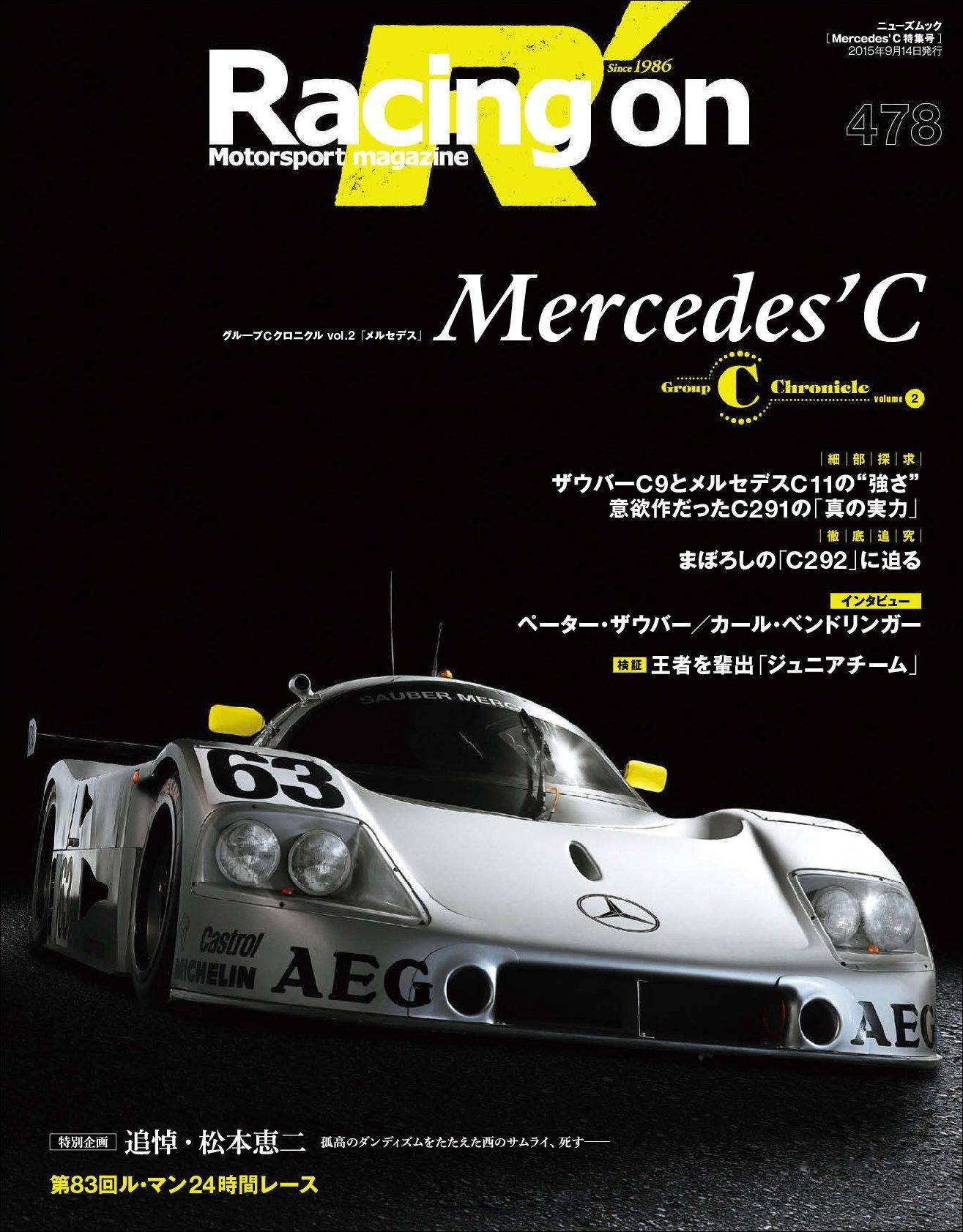 Racing on Digital