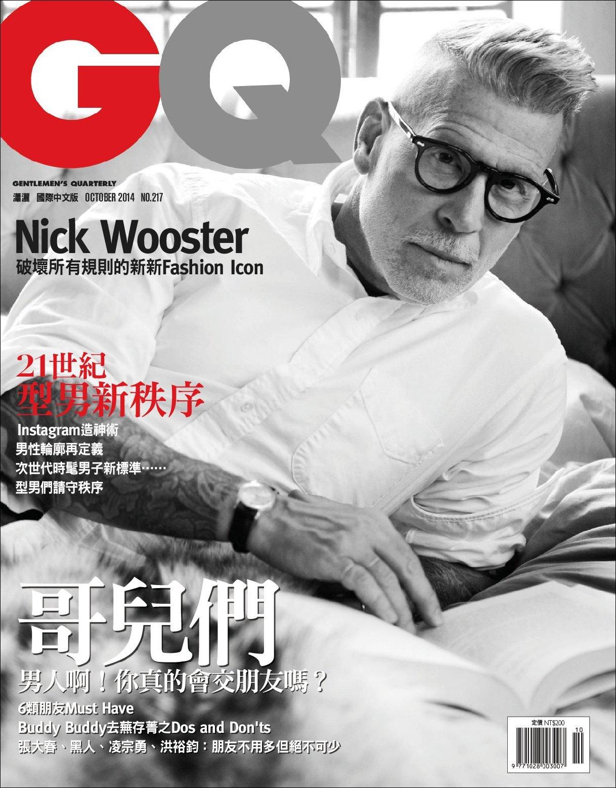 GQ 瀟灑國際中文版–試閱版 Digital
