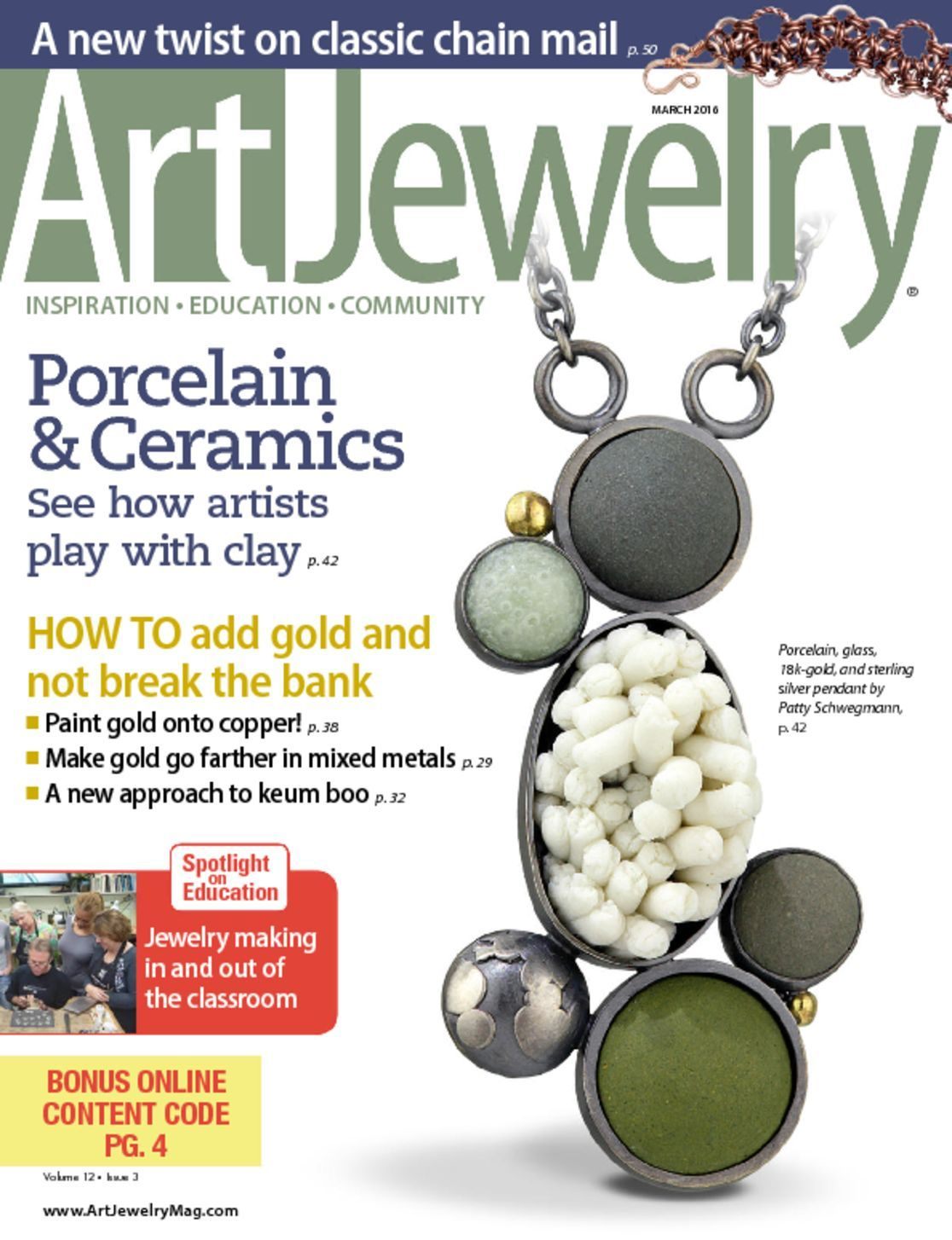 Jewelry Artist is a beautiful magazine that focuses on metallic jewelry art and design. This magazine subscription draws its material from the best jewelry makers to inspire you. Each issue combines gemology, mineralogy and history with fine carving and jewelry making to create a .
