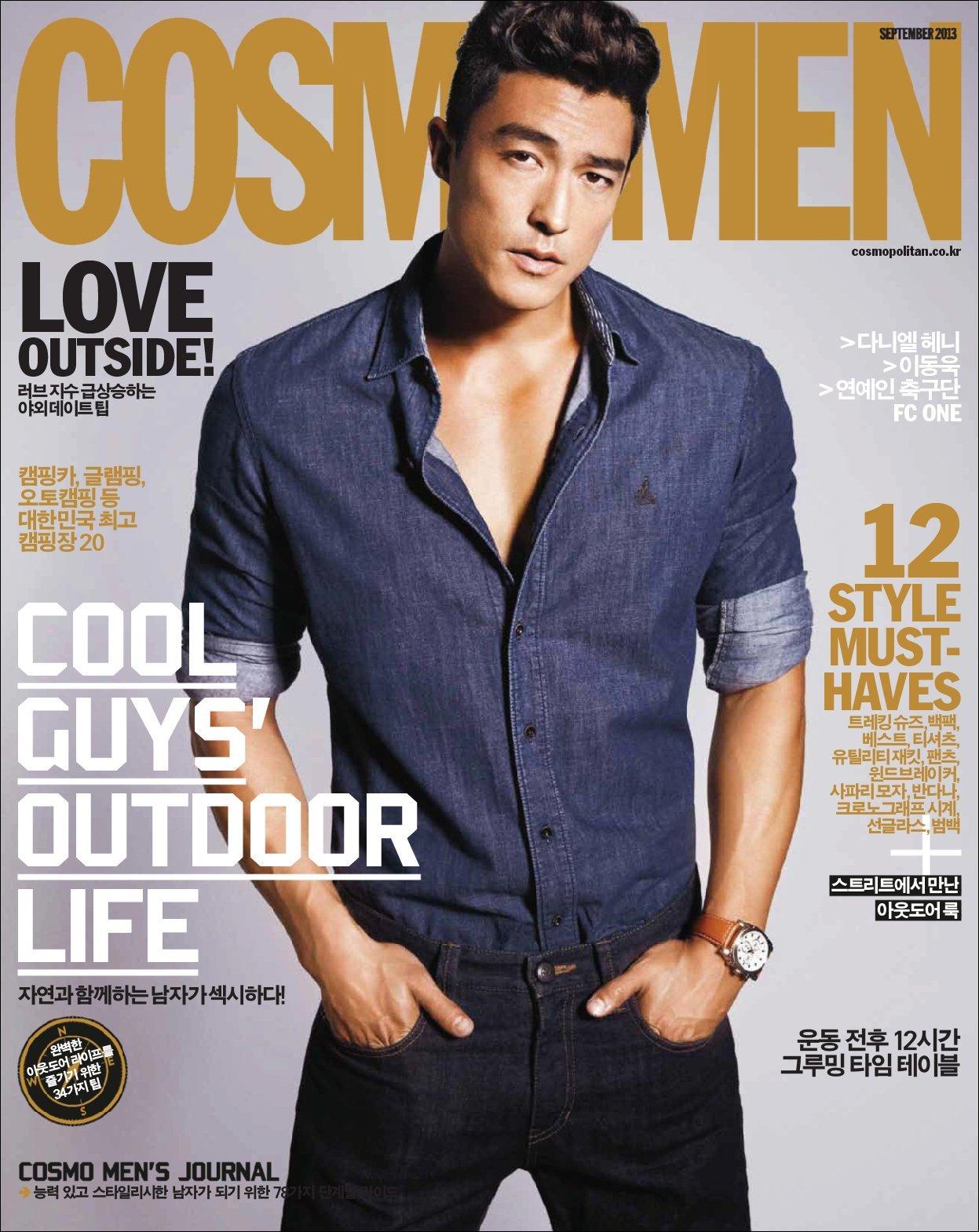 Cosmo Men Korea Digital