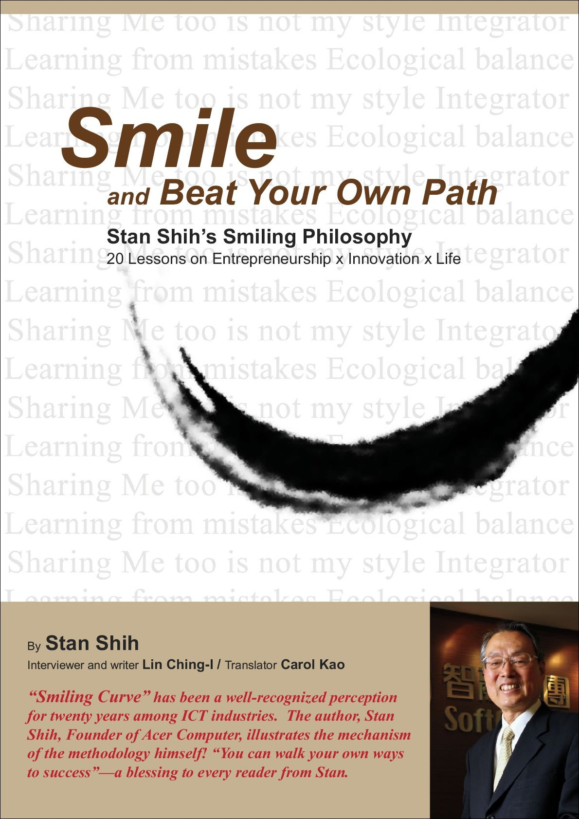 Smile And Beat Your Own Path 微笑走出自己的路 Digital