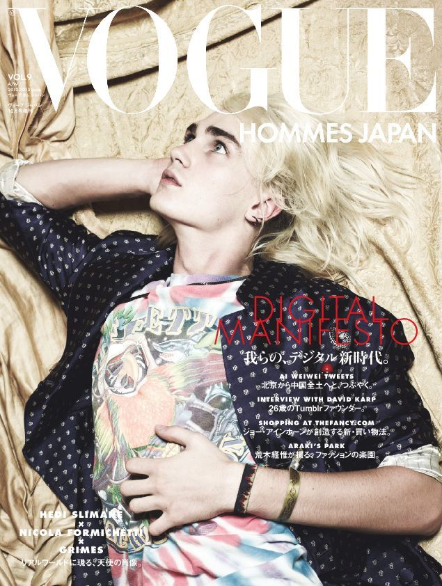 Vogue Hommes Japan (Digital)