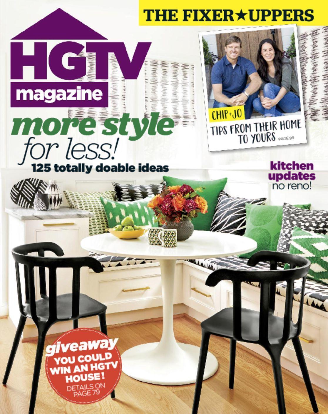 HGTV Magazine Subscription