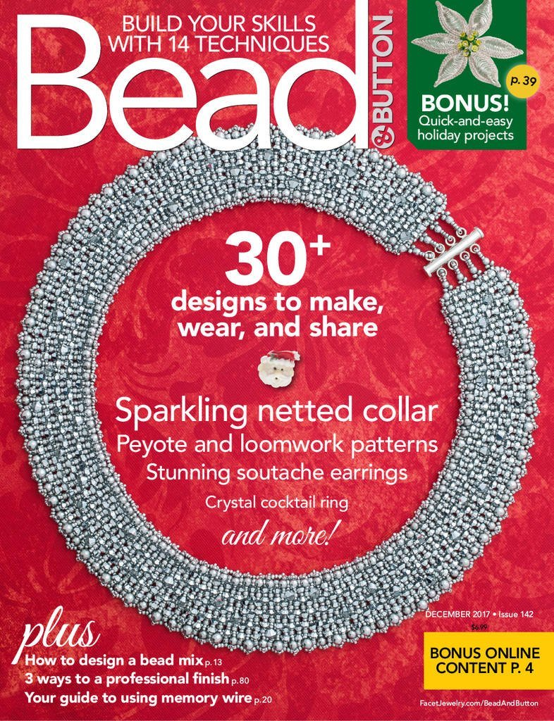 Bead and Button Magazine Subscription