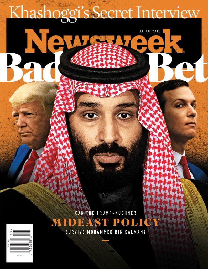 Newsweek Digital
