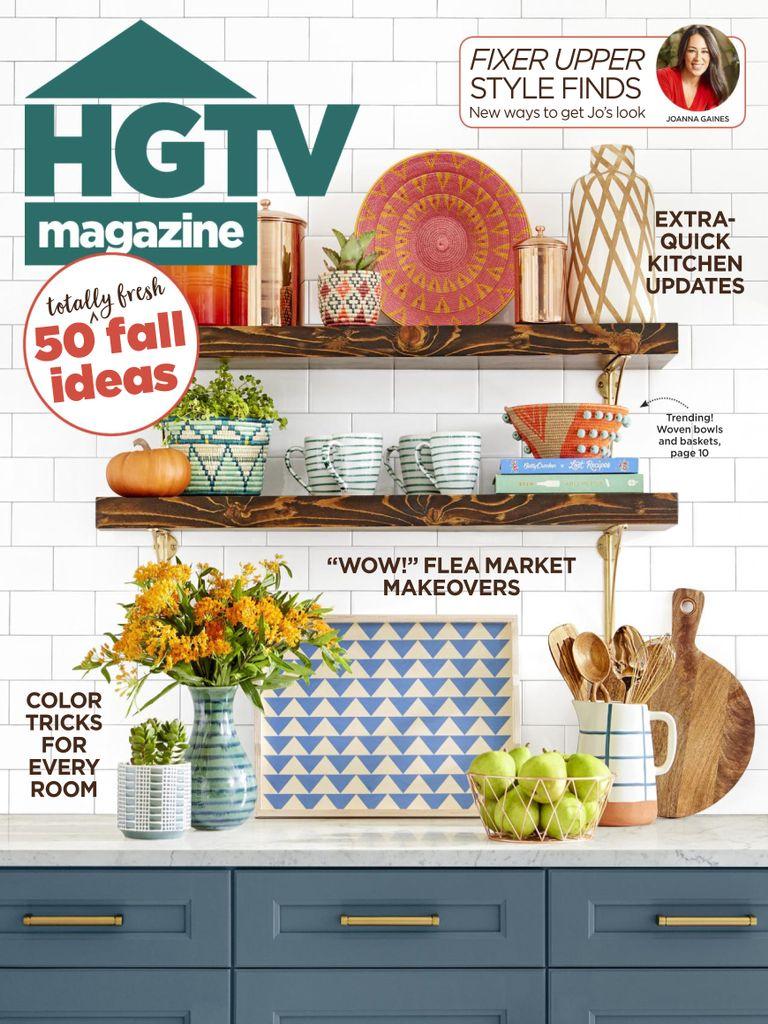 Hgtv Magazine (Digital)