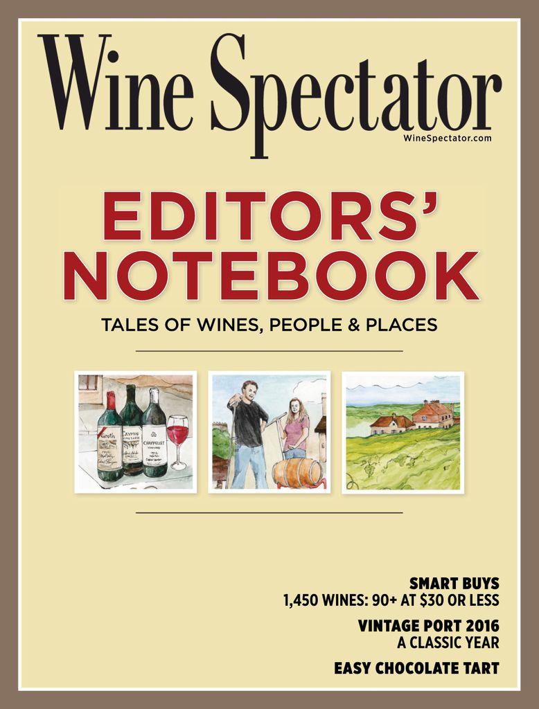 Wine Spectator (Digital)