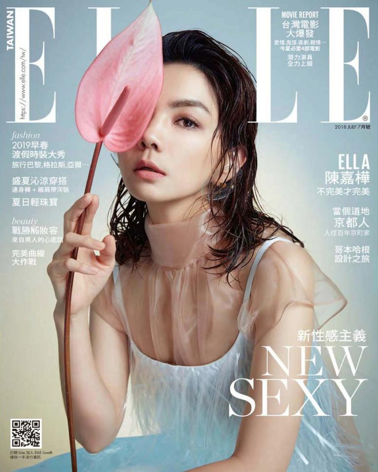 Elle 她雜誌 Digital