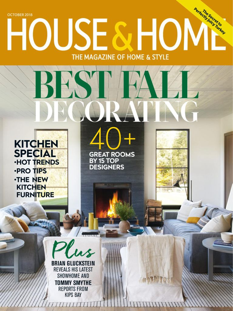 House & Home (Digital)