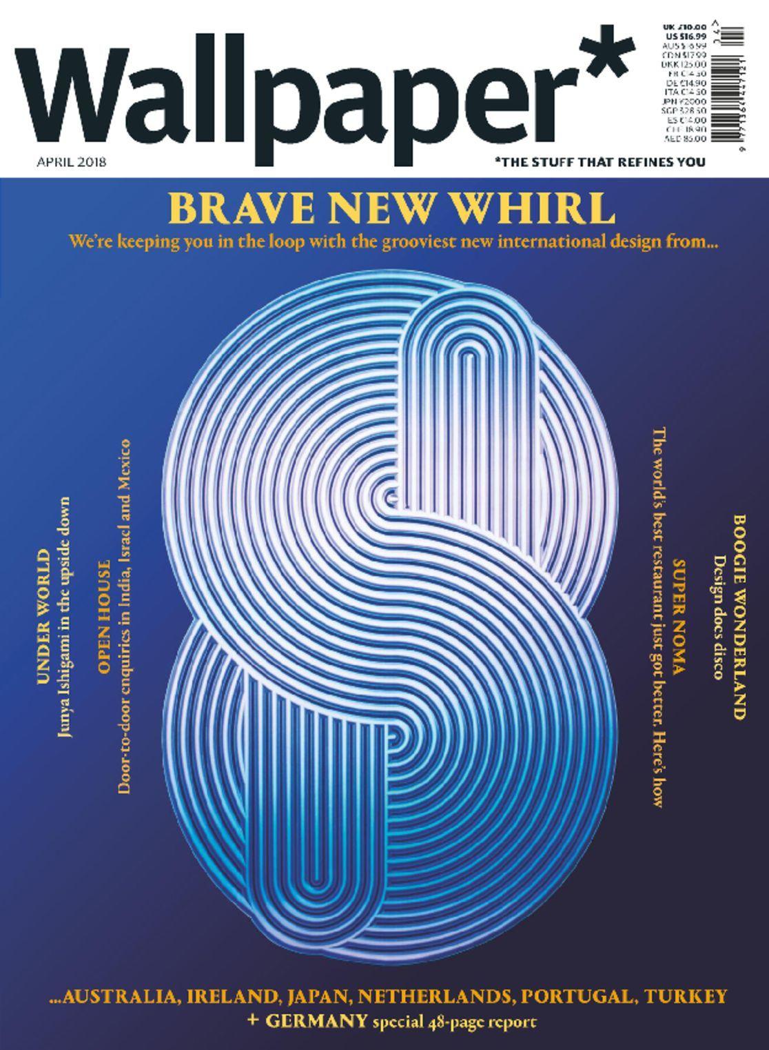 Wallpaper Magazine (Digital) - DiscountMags.com