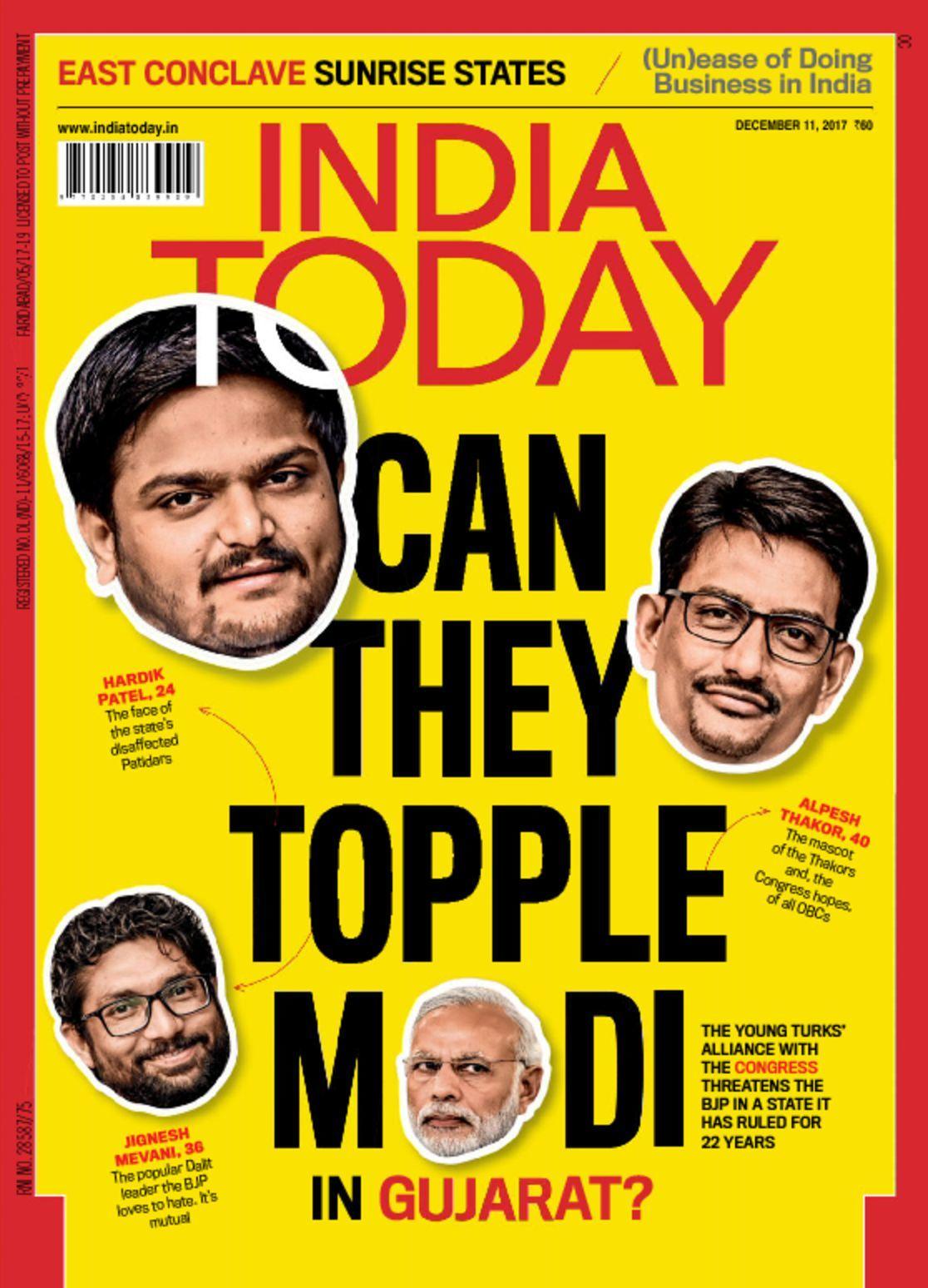 India Today Digital