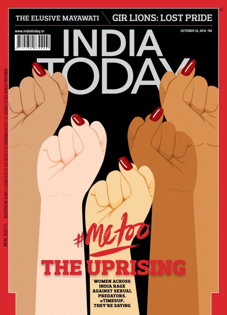 India Today Digital