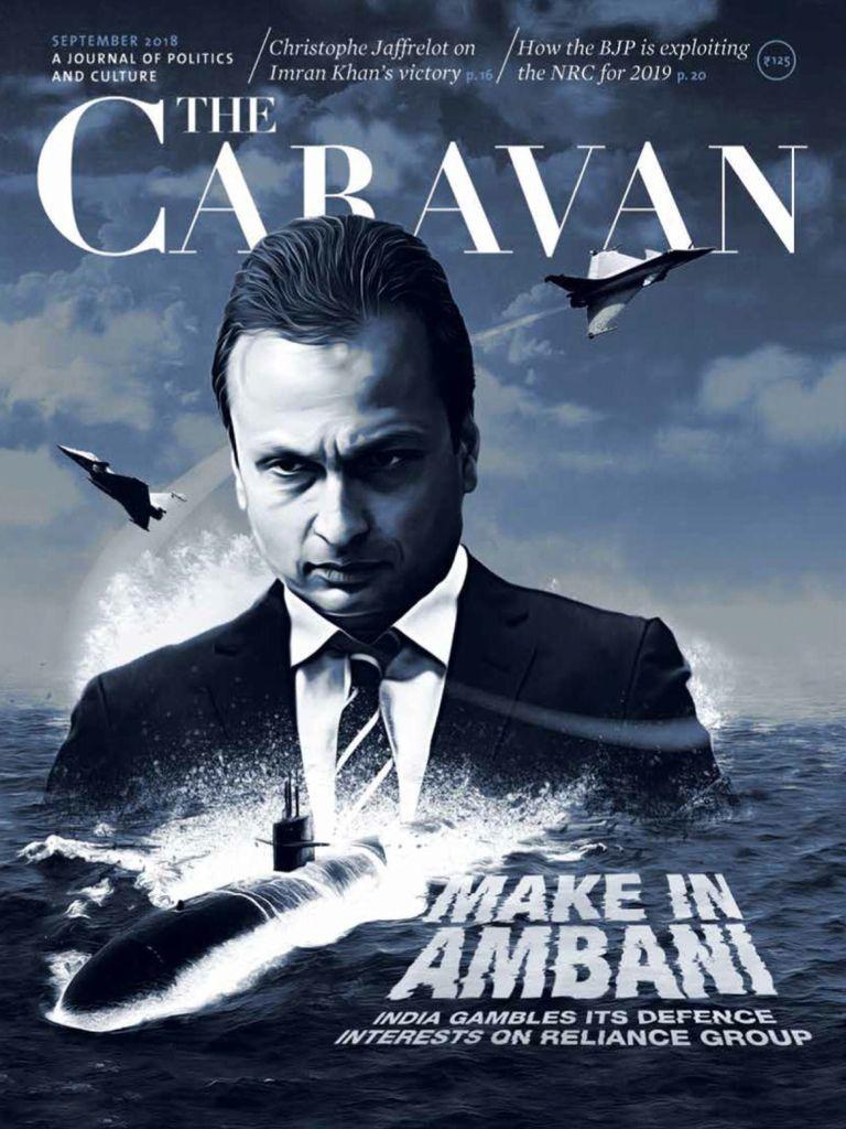 The Caravan Digital