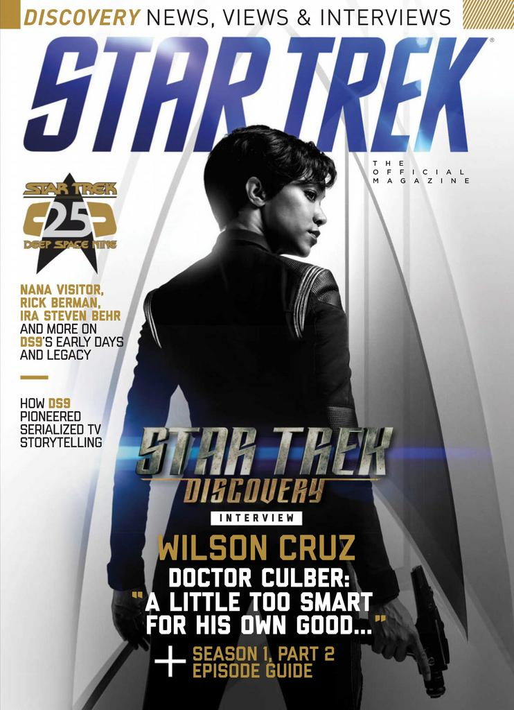 Star Trek Digital