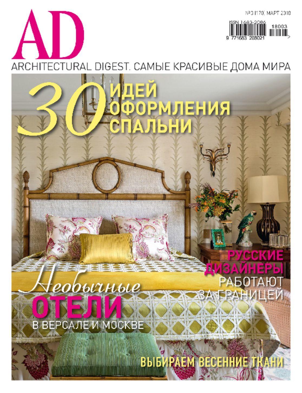 Ad Russia Digital