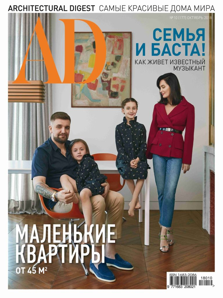 Ad Russia Digital