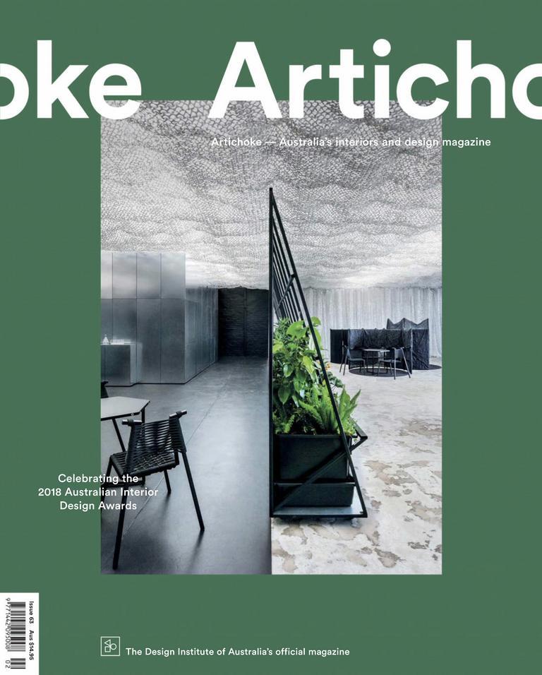 Artichoke Digital