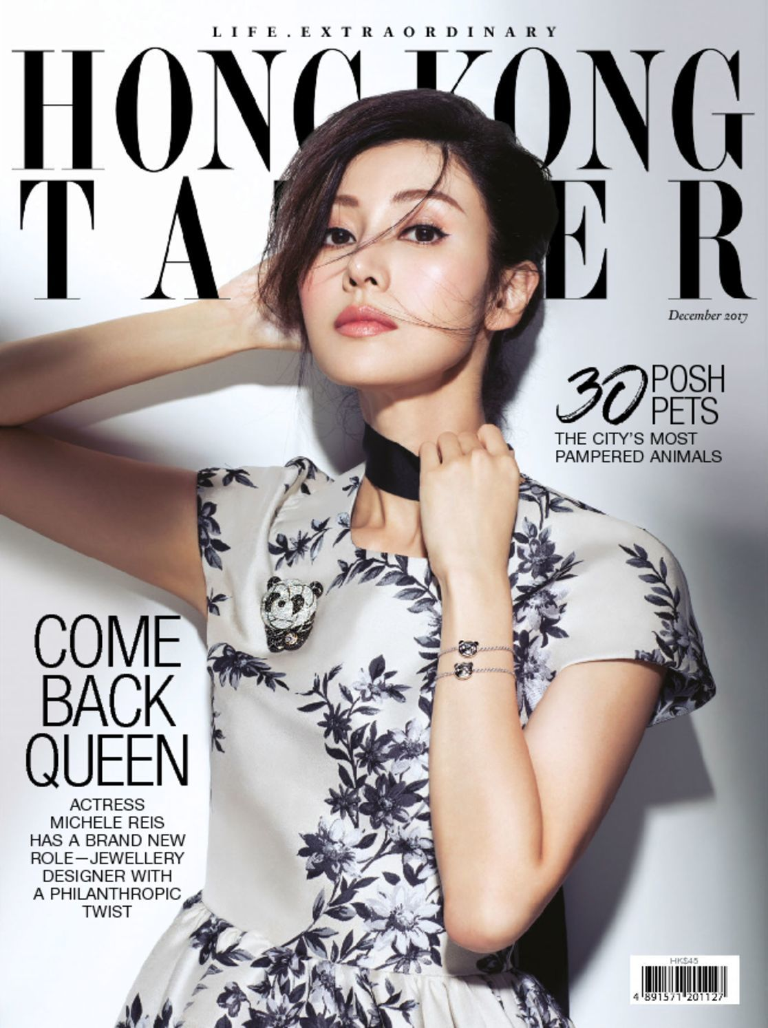 Hong Kong Tatler (Digital) Magazine - DiscountMags.com