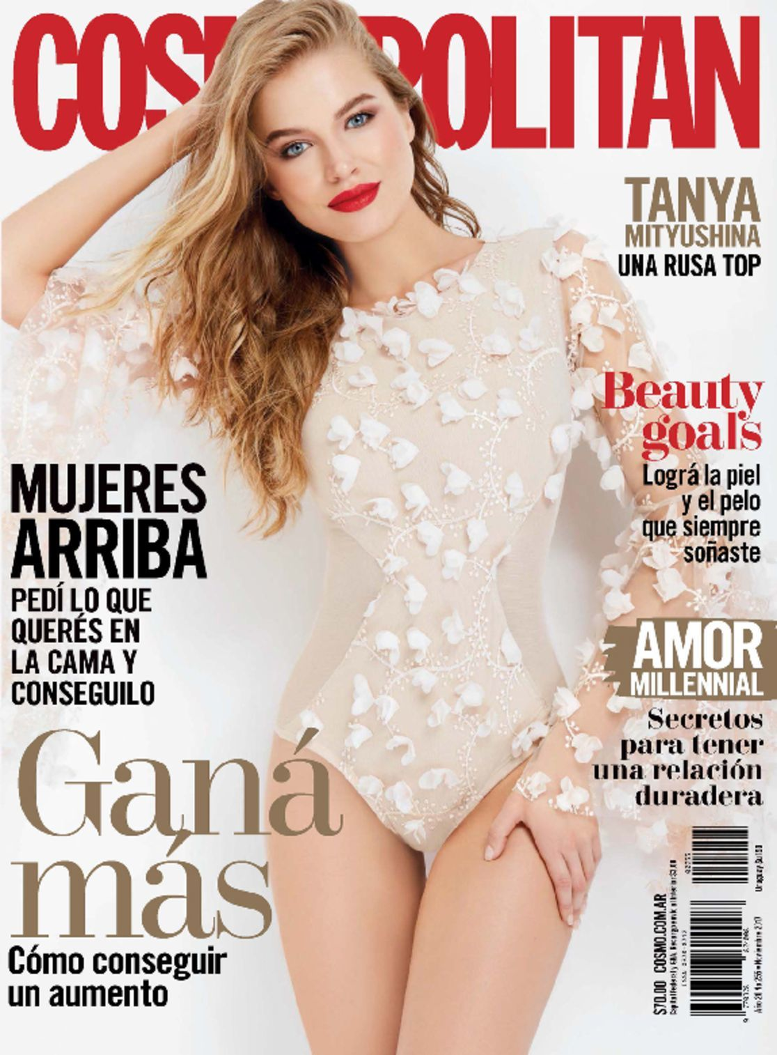 Cosmopolitan Argentina Digital