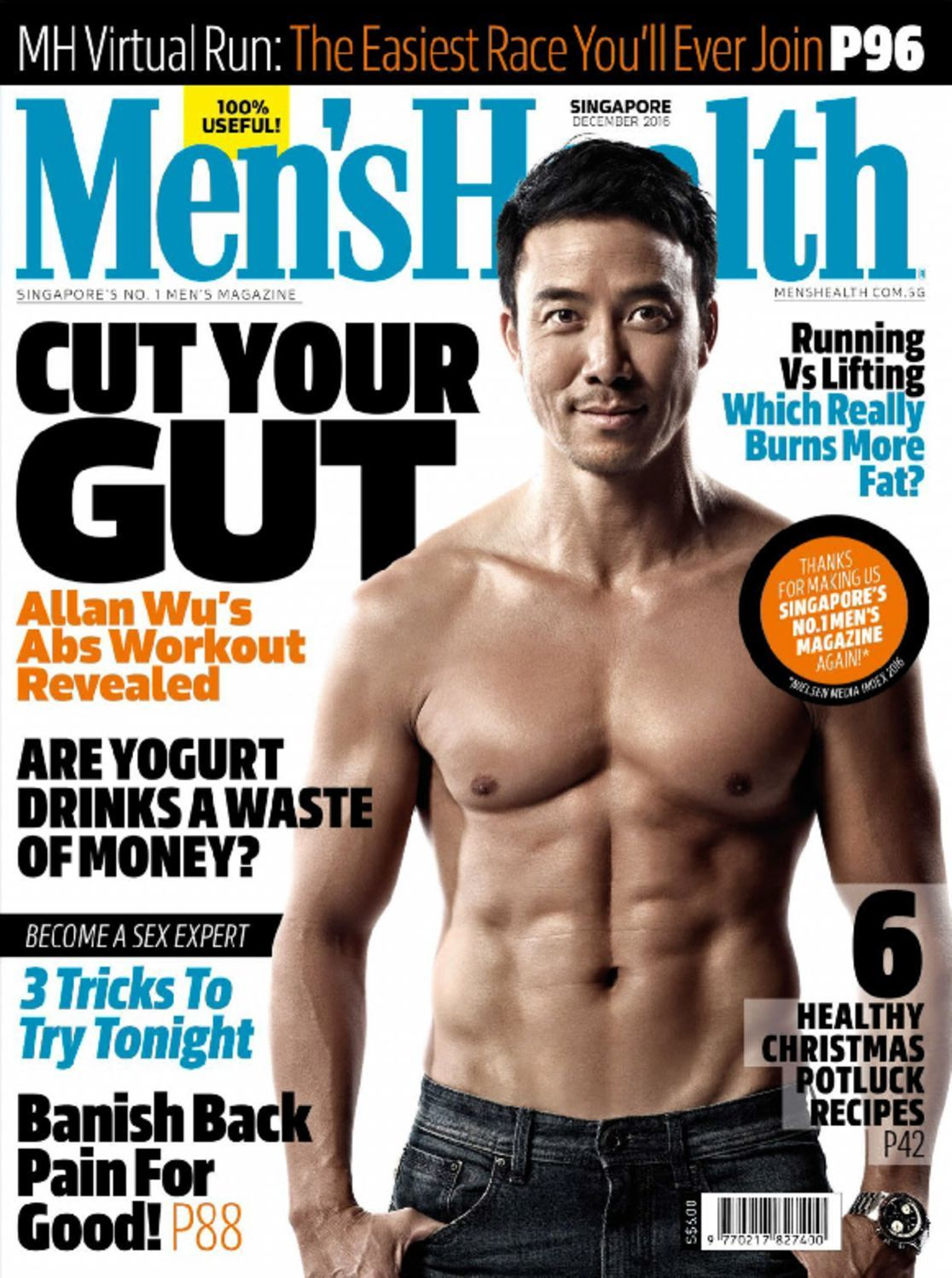 Image Result For Mens Health Best Subscription Price