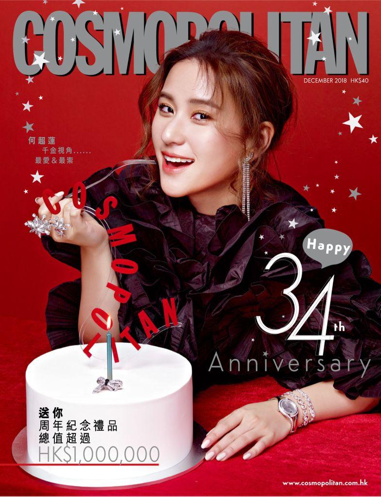 Cosmopolitan Hk Digital