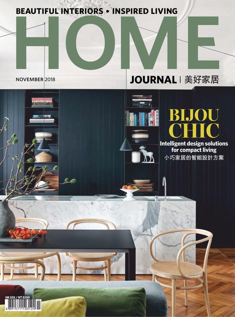 Home Journal Digital