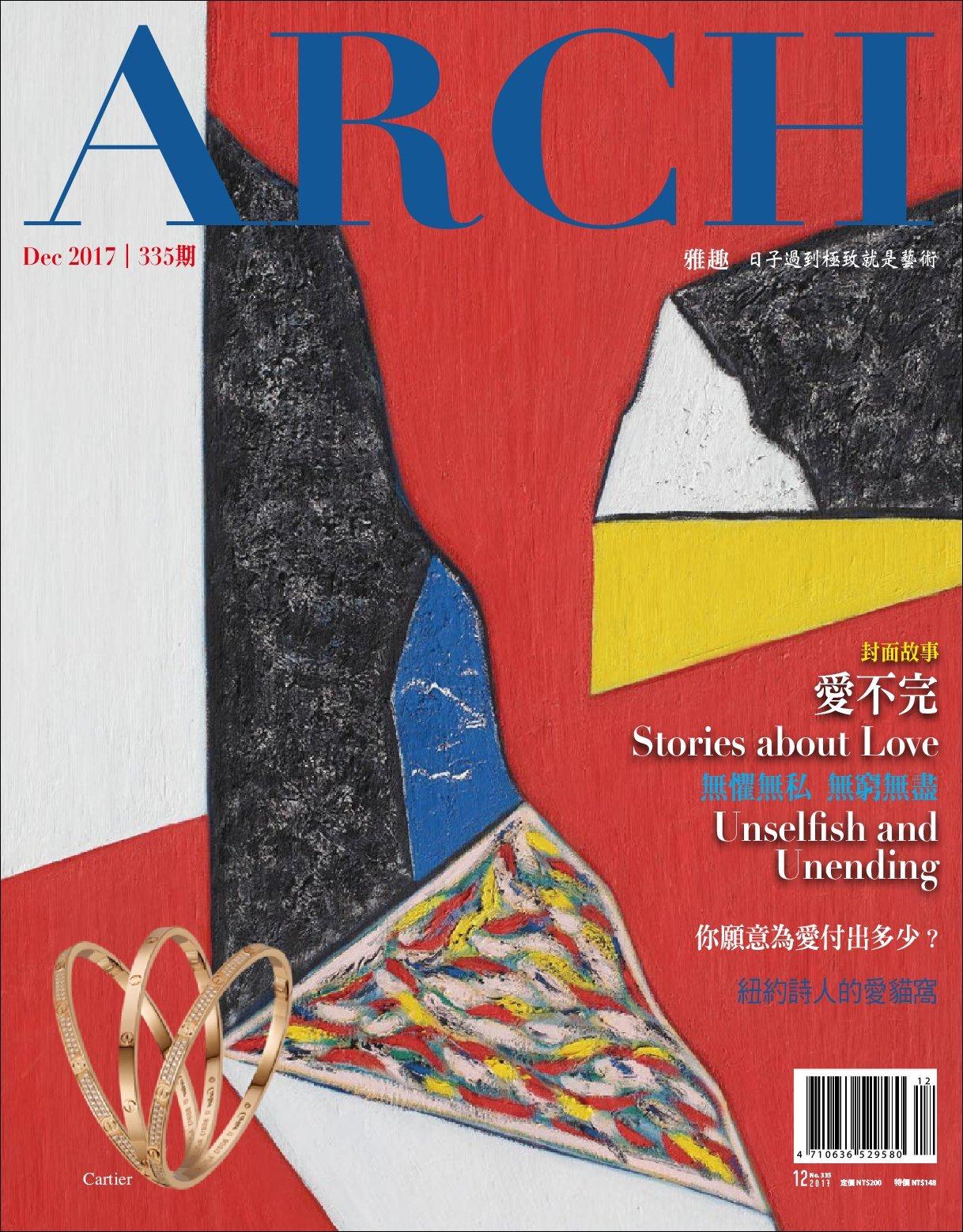 Arch 雅趣 Digital
