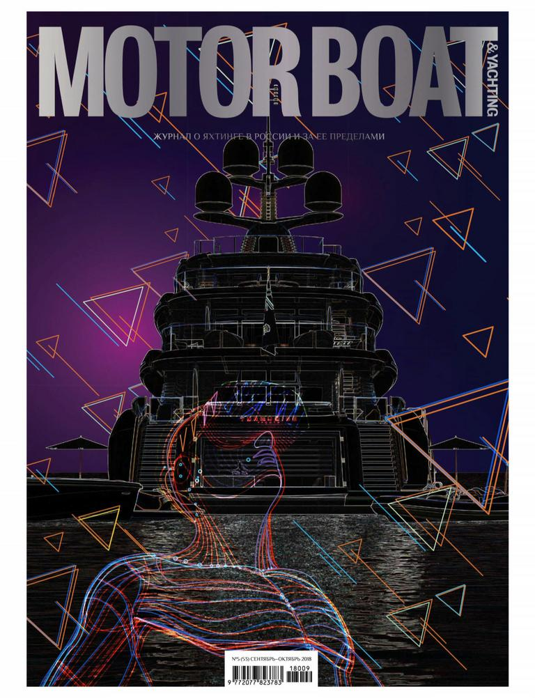 Motor Boat Yachting Russia Digital