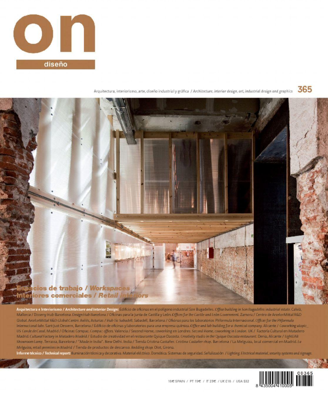 On Diseño (Digital)