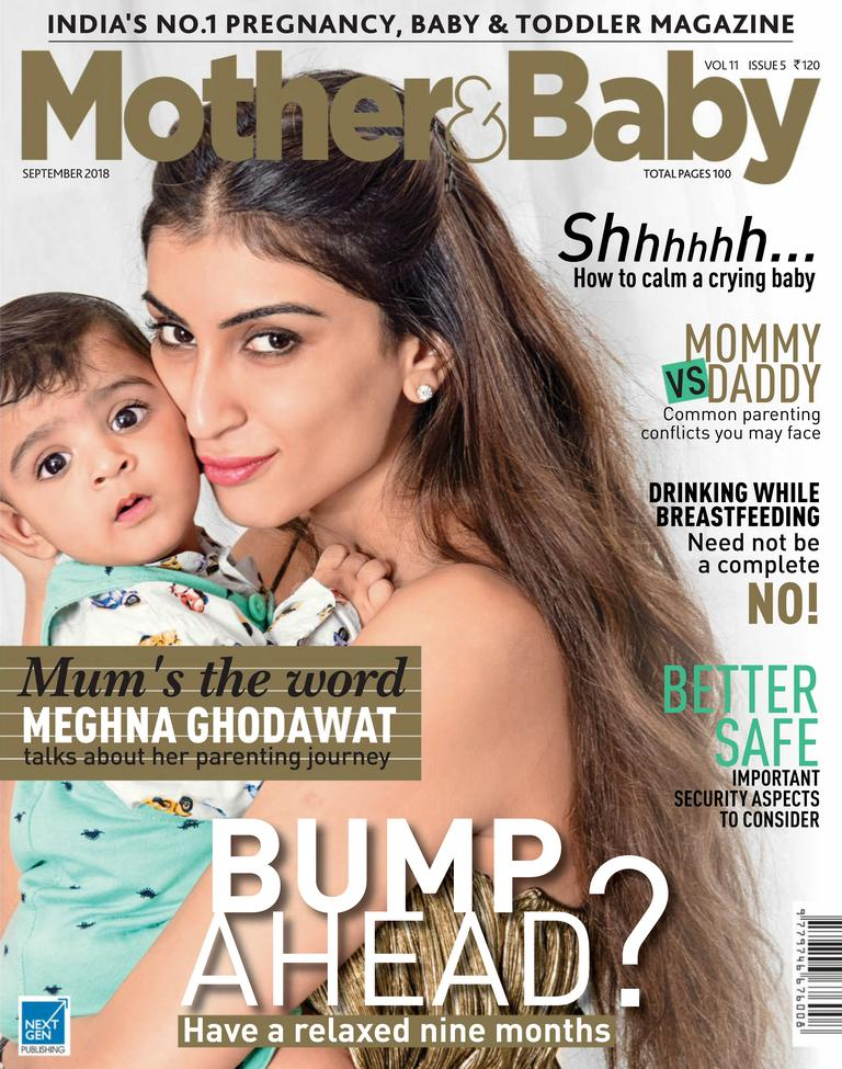 Mother Baby India Digital