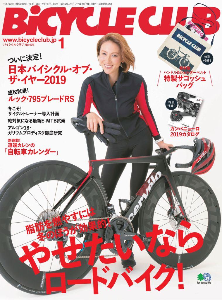 Bicycle Club バイシクルクラブ Digital