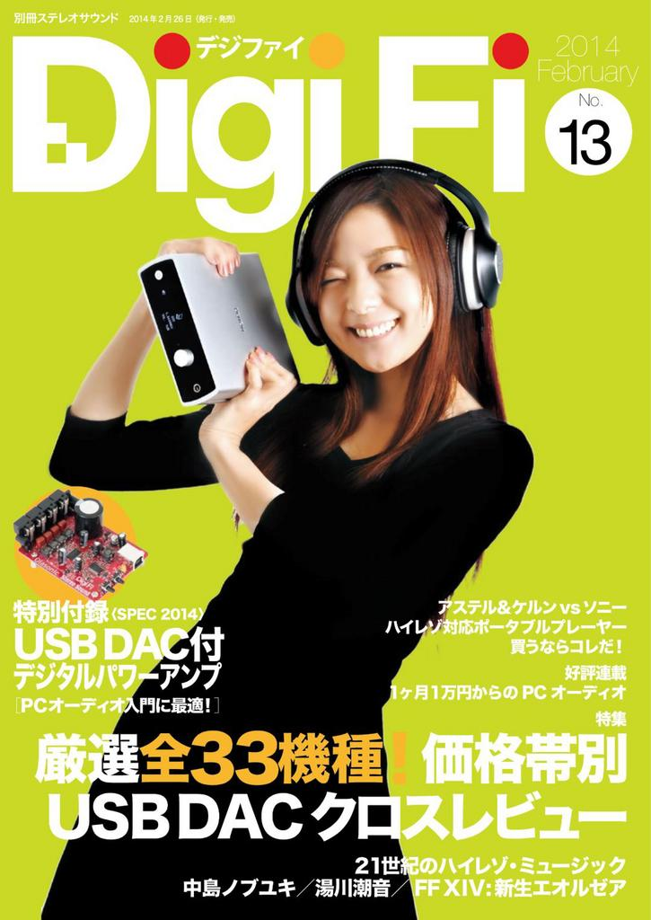 Digifi(デジファイ) Digital
