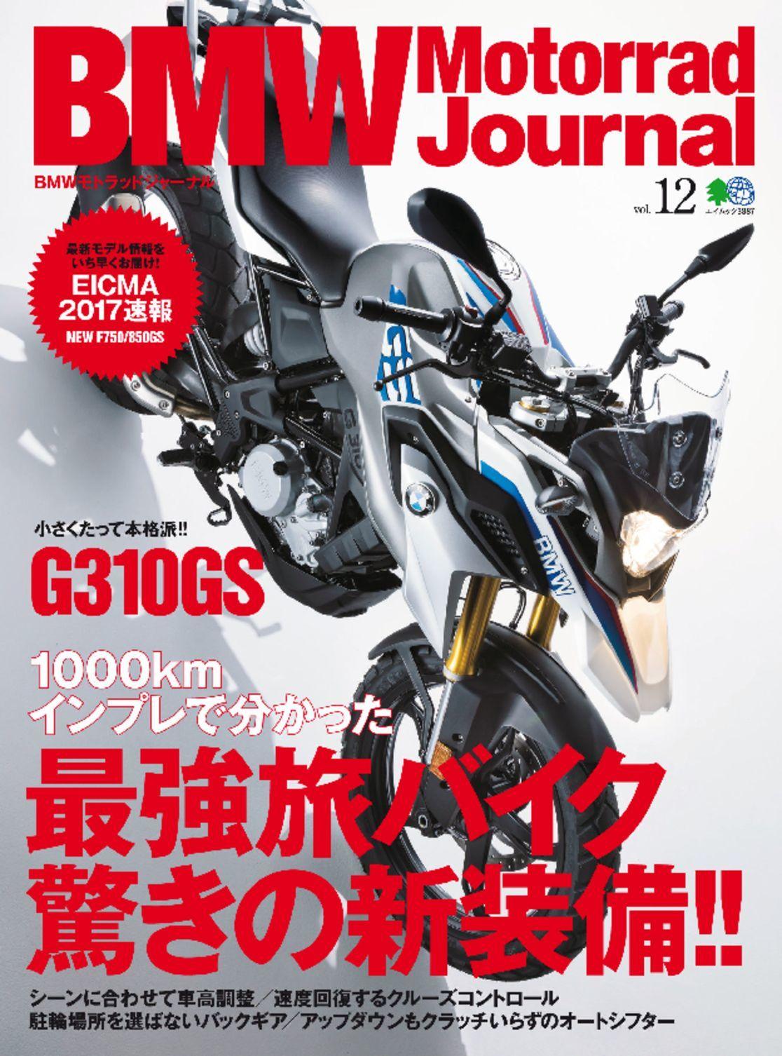 Bmw Motorrad Journal bmw Boxer Journal Digital