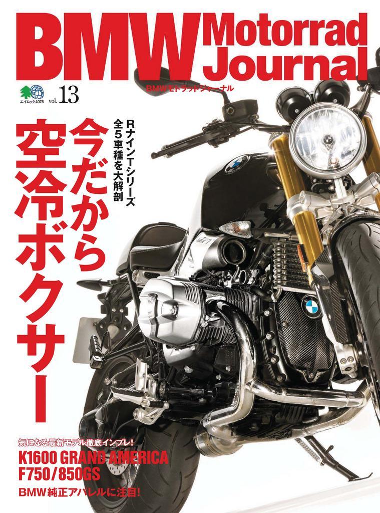 Bmw Motorrad Journal  (bmw Boxer Journal) (Digital)