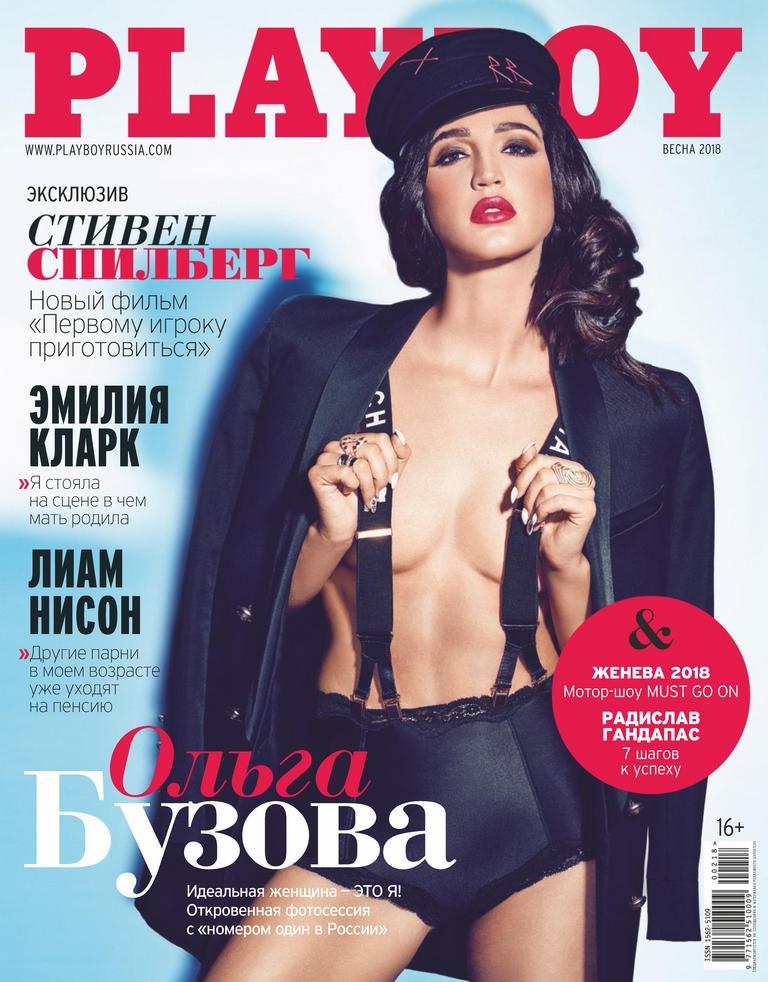 Playboy Россия Digital
