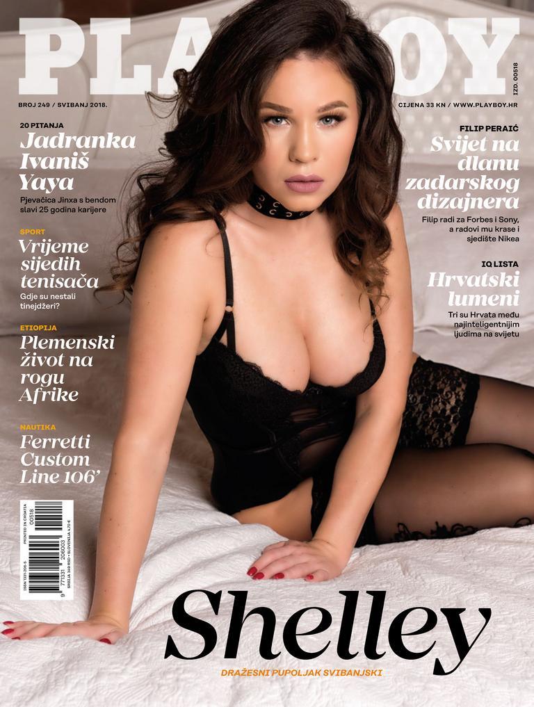 Playboy hr