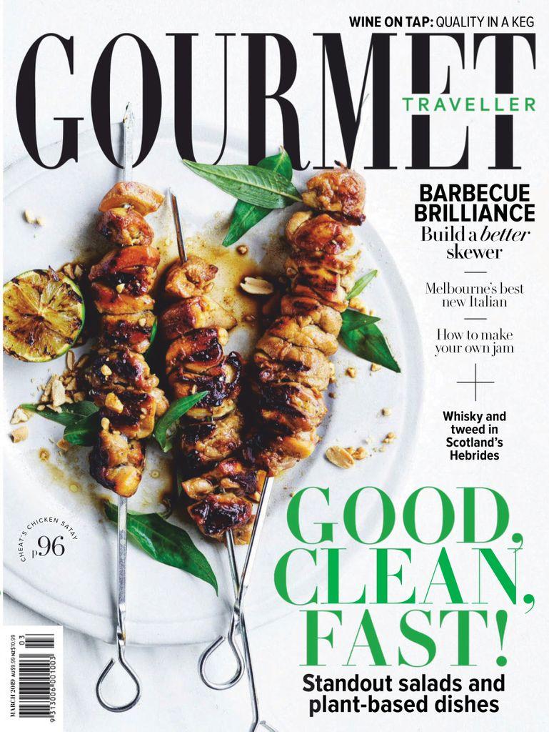 Gourmet Traveller (Digital)