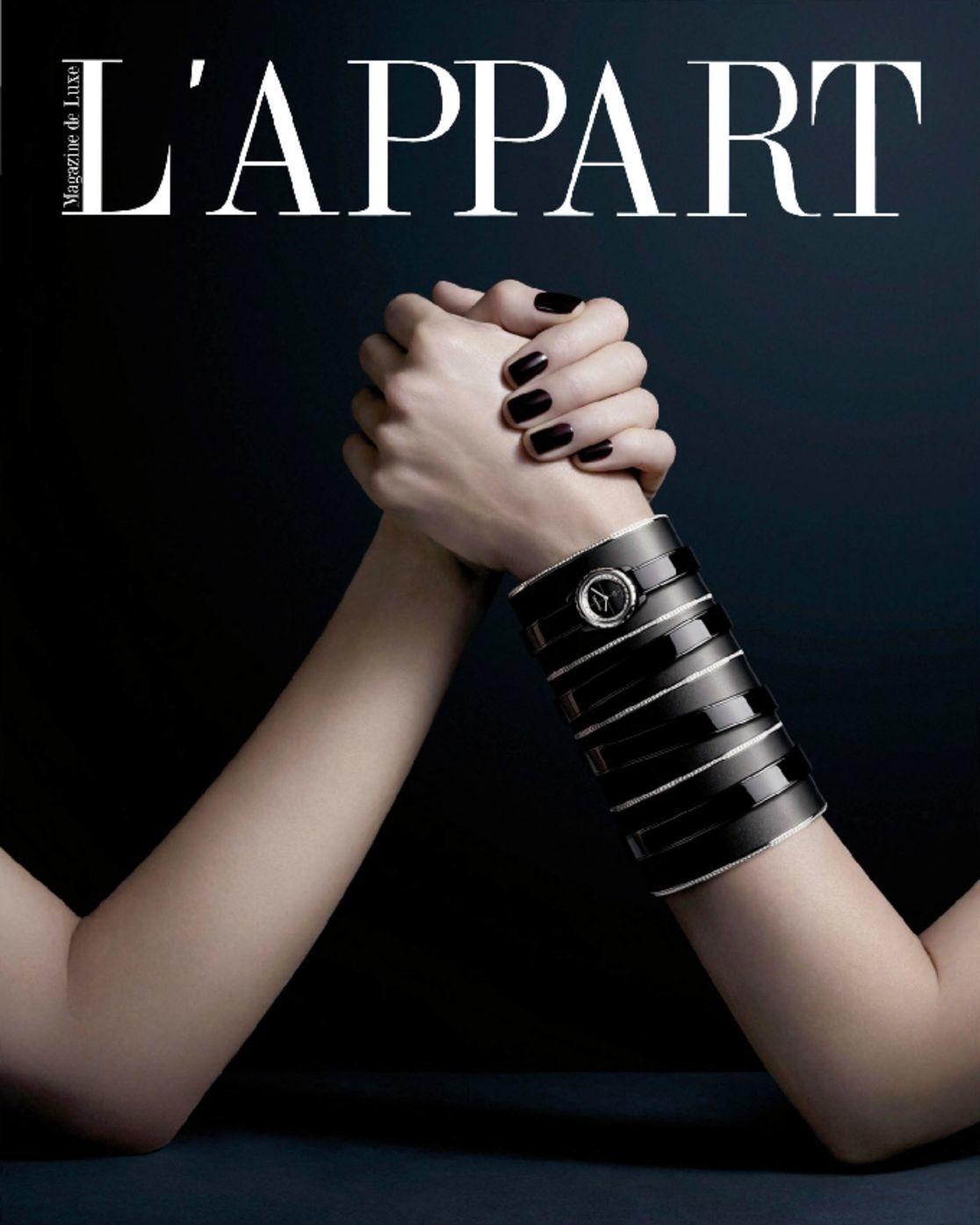 L'Appart (Digital)