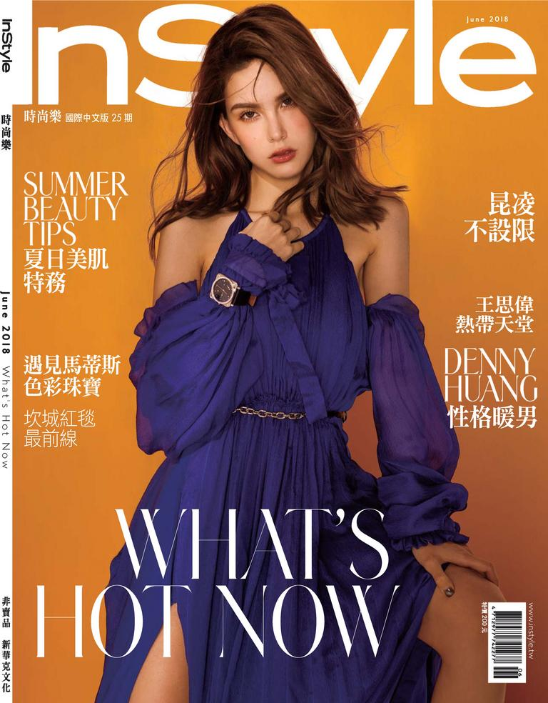 InStyle Taiwan 時尚樂 Digital