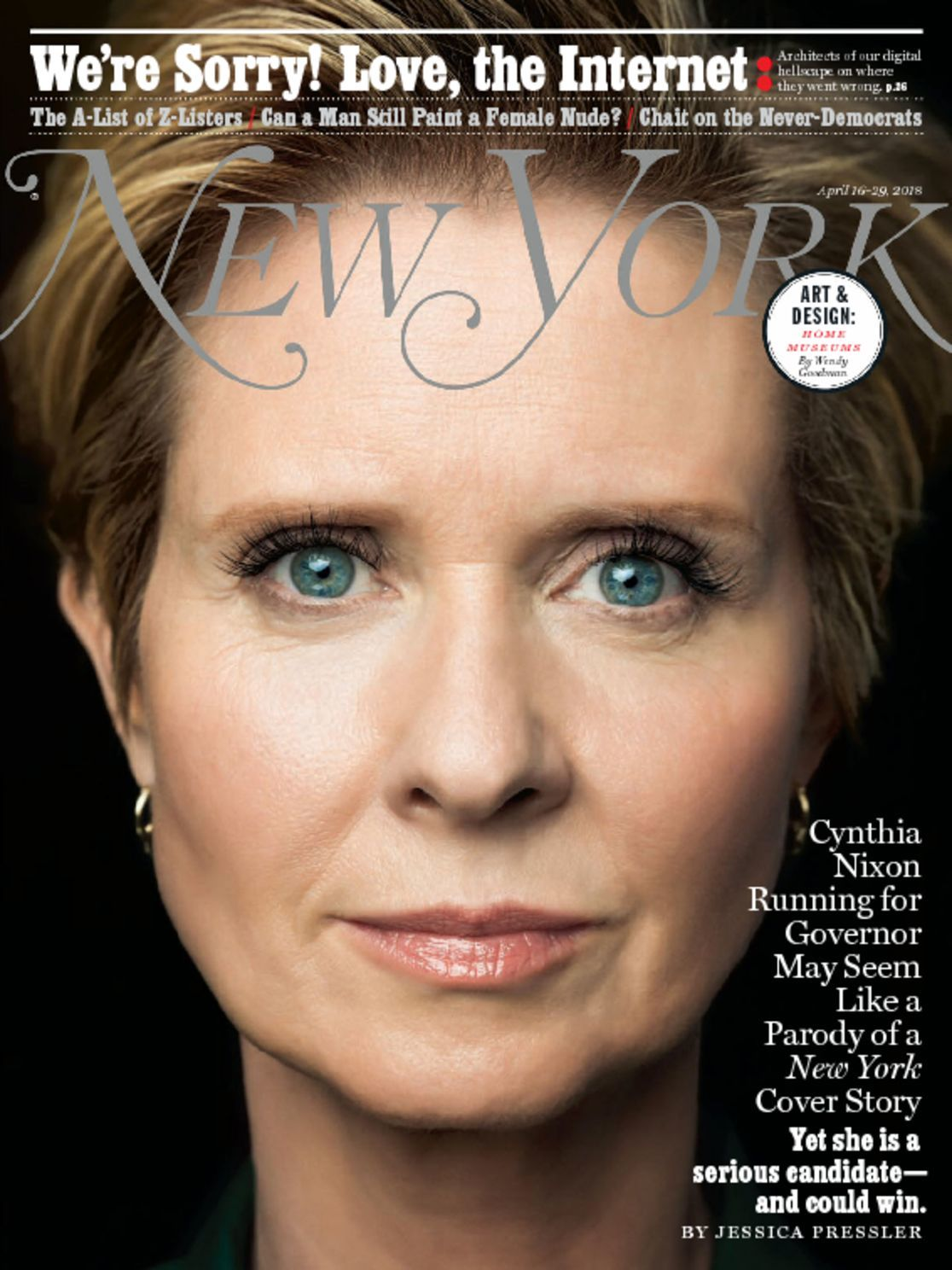 New York Magazine The Lifestyle Of A New Yorker
