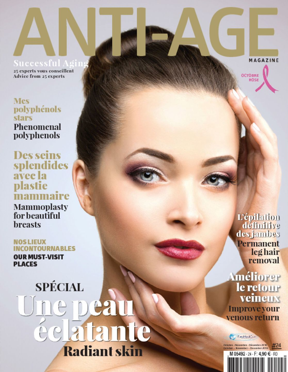 Anti Age (digital) Magazine Cover