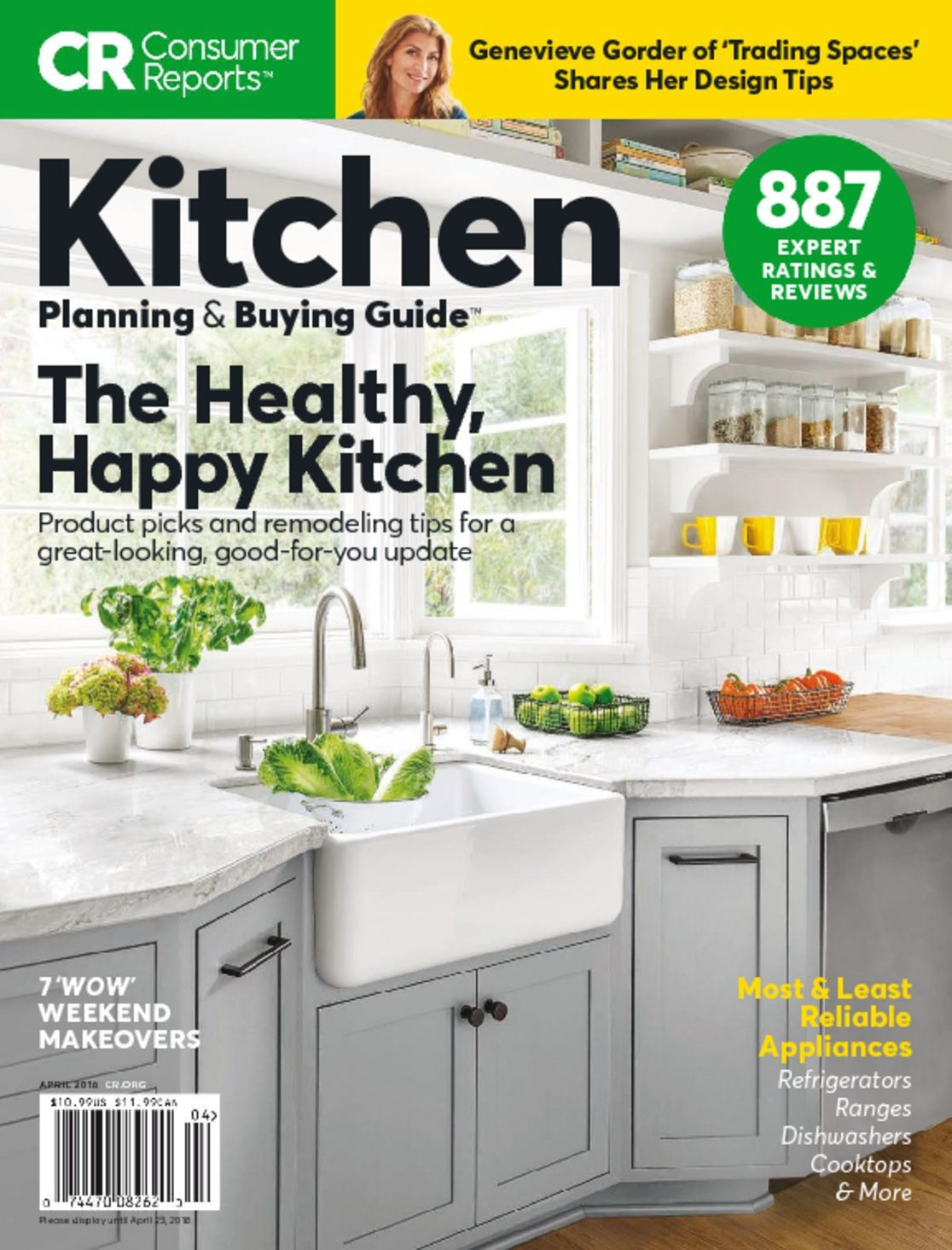 Consumer Reports Kitchen Planning and Buying Guide Digital