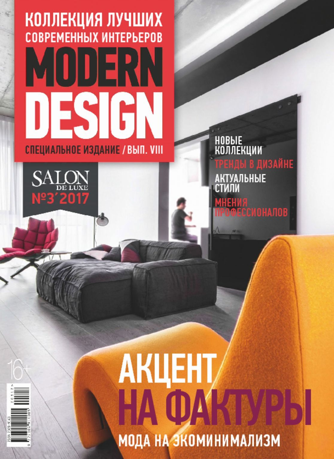 Salon De Luxe Classic Magazine Digital