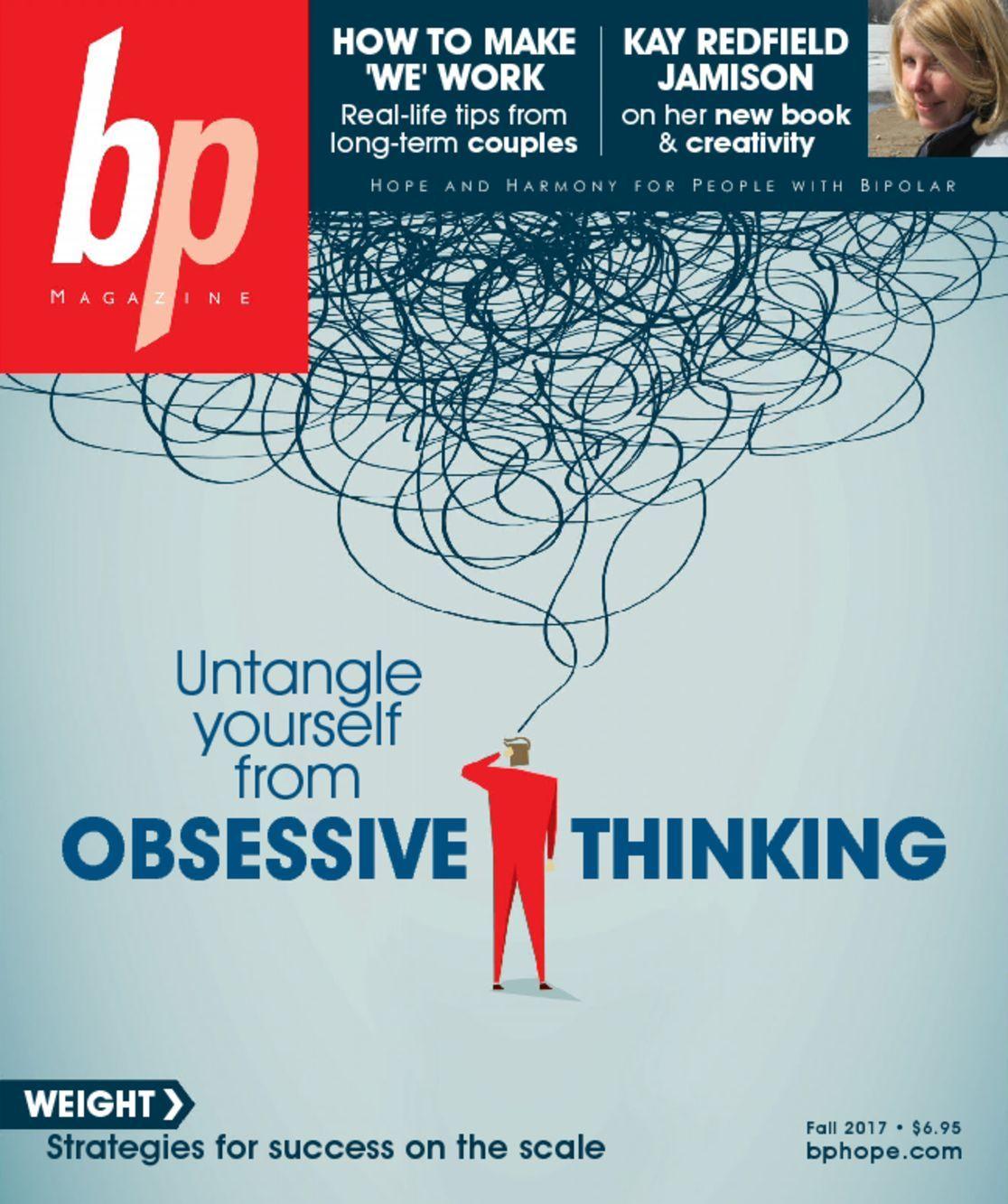 Bipolar magazine coupon